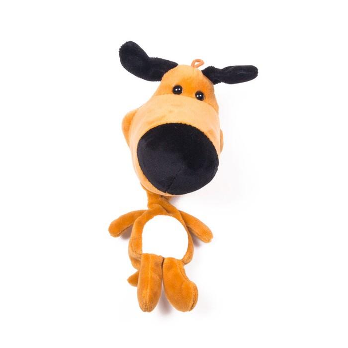 Мягкая игрушка-подвеска Собака, 20 см