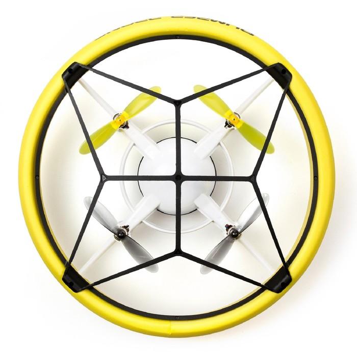 Бампер мини радиоуправляемый «Дрон», жёлтый