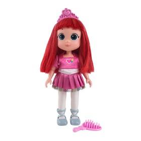 Кукла «Руби-балерина», 20 см