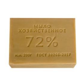 Мыло хозяйственное 72%, 200г