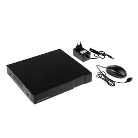 Видеорегистратор мультигибрид Progressive EL RA-341, AHD/CVI/TVI/IP, 1080 Р, 4 канала Ош