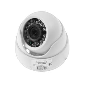 Видеокамера внутренняя EL MDp2.0(3.6)E, AHD, 2.1 Мп, 1080 Р, объектив 3.6, пластик Ош
