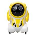 Робот «Покибот», жёлтый, круглый - Фото 5