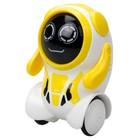 Робот «Покибот», жёлтый, круглый - Фото 6