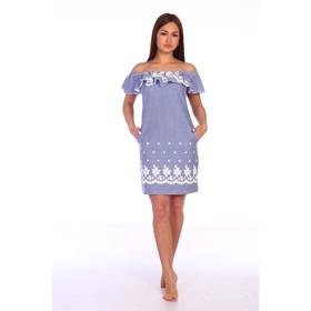 Сарафан (платье) женский «Круиз» цвет бело-голубой, р-р 42