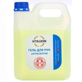 Антисептик гель спиртовой Vita Udin, 2,5 л