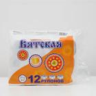 "Туалетная бумага ""Вятская"", 2 слоя, 12 рулонов"