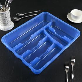 Лоток для столовых приборов, цвет прозрачно-голубой