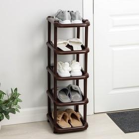 Полка для обуви DDSTYLE, 5 ярусов, 27×31×83 см, цвет коричневый Ош