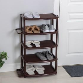 Полка для обуви, 5 ярусов, 48×31×83 см, цвет коричневый