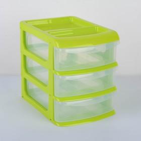 Органайзер универсальный малый, 3-х секционный, цвет салатовый