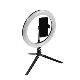 Светодиодная кольцевая лампа на штативе LuazON CB-31, 10' (26 см), 21 Вт, 3 режима, USB Ош