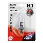 Лампа автомобильная AVS Vegas, H1,12 В, 55 Вт, блистер