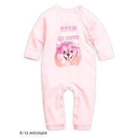 Комбинезон для девочек, рост 80 см, цвет розовый