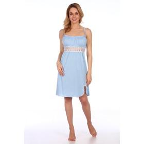 Сорочка женская, цвет голубой, размер 42