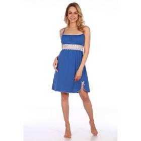 Сорочка женская, цвет синий, размер 42