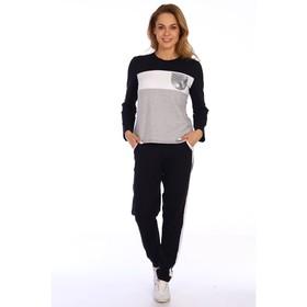 Костюм женский (джемпер, брюки), цвет серый, размер 50 Ош
