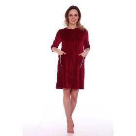 Халат женский на молнии NICE, цвет бордо, размер 44