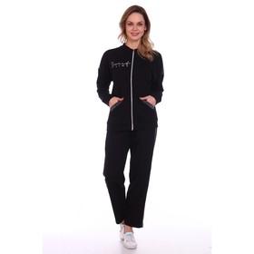 Костюм женский (толстовка, брюки), цвет чёрный, размер 48 Ош