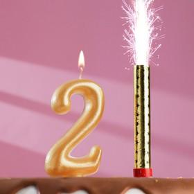 Набор Свеча для торта цифра 2 Гигант, золотая, с фонтаном Ош