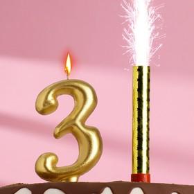 Набор Свеча для торта цифра 3 Гигант, золотая, с фонтаном Ош