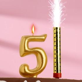 Набор Свеча для торта цифра 5 Гигант, золотая, с фонтаном Ош