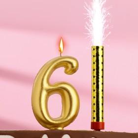Набор Свеча для торта цифра 6 Гигант, золотая, с фонтаном Ош
