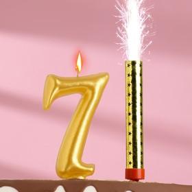 Набор Свеча для торта цифра 7 Гигант, золотая, с фонтаном Ош