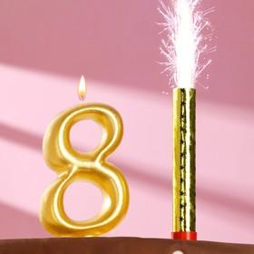 Набор Свеча для торта цифра 8 Гигант, золотая, с фонтаном Ош