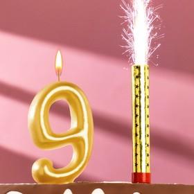 Набор Свеча для торта цифра 9 Гигант, золотая, с фонтаном Ош