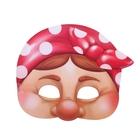 Маска карнавальная «Бабка»