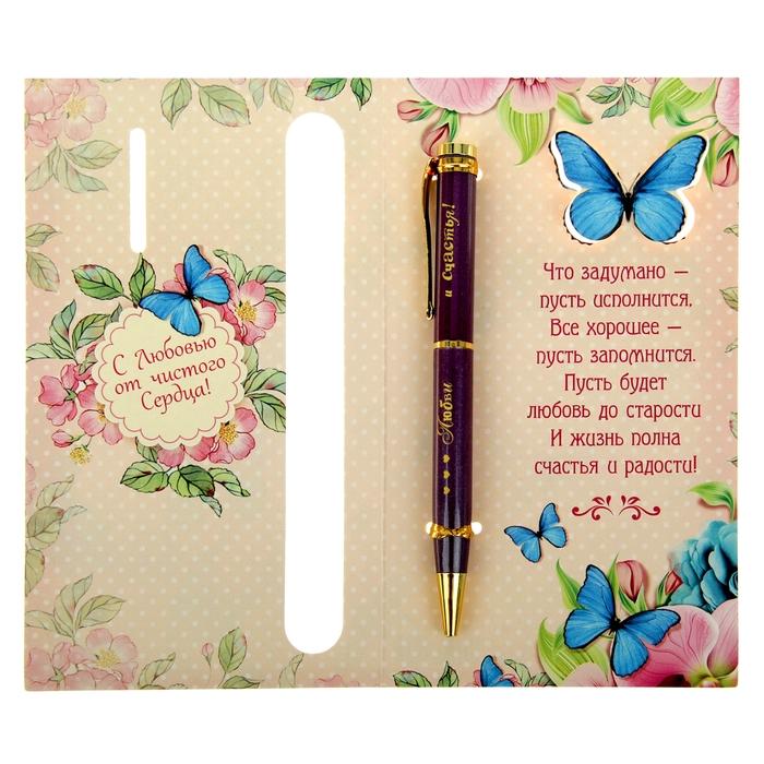 знаю подарочные ручки открытки это фото, сложно