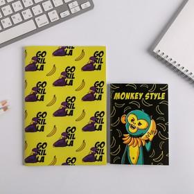 Набор Блокнотов А6, А5 Monkey style, 32 листа Ош