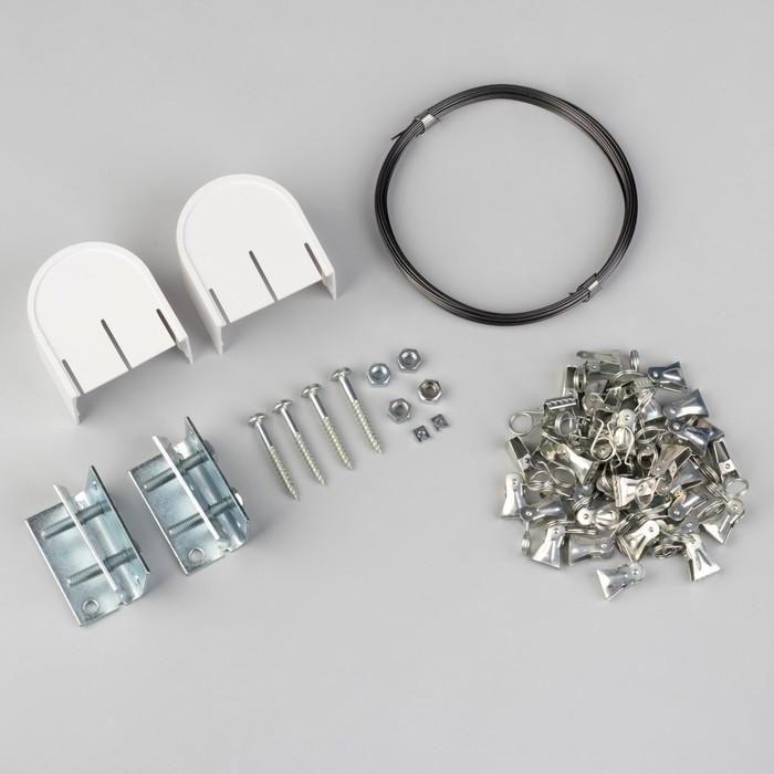Карниз-струна 10 м, с металлическими зажимами, 60 шт, цвет белый