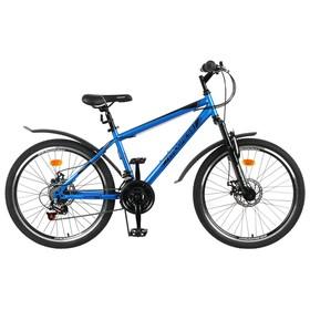 Велосипед 24' Progress модель Stoner Disc RUS, цвет синий, размер 15' Ош