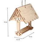 Kopмушка для птиц «Дерево», 18 × 16 × 15 см - Фото 2