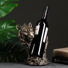 "Подставка под бутылку ""Тигр"" бронза, 16х18х24см"