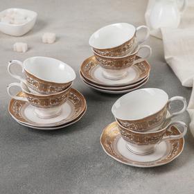 Сервиз кофейный 12 предметов Паллада «Шарм» 90 мл