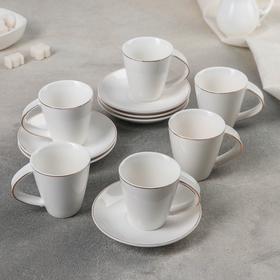 Сервиз кофейный 12 предметов «Бенфей», чашки 90 мл