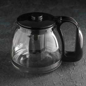 Чайник для заваривания Sweet home 1250 мл, цвет чёрный