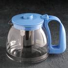 Чайник для заваривания Sweet home 1250 мл, цвет синий