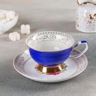 Чайная пара Палитра «Синий розарий» 200 мл, блюдце