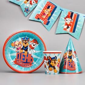 """Набор  бумажной посуды  """"С днем рождения!"""", Щенячий патруль, на 6 персон"""
