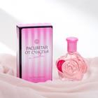 Туалетная вода женская «Расцветай от счастья и любви», Nectar of Sentiment 50 ml