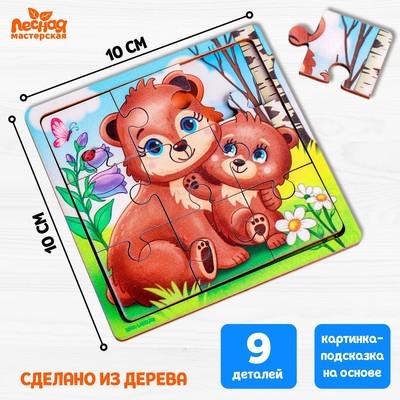 Пазл «Медведица и медвежонок», 9 деталей - Фото 1