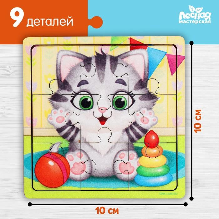 Пазл «Котёнок», 9 деталей