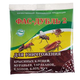 Средство от насекомых 'Фас-дубль 2', 125 г Ош