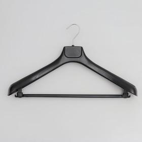 Вешалка-плечики для пальто и костюмов больших размеров, размер 48-50, цвет чёрный