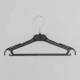 Вешалка-плечики для одежды детская, размер 32-34, цвет чёрный