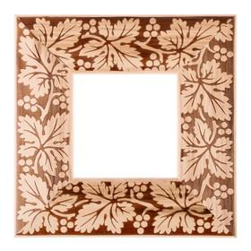 Рама для зеркал и картин дерево 10 х 10 х 5.0 см, липа, «Виноградная лоза» Ош